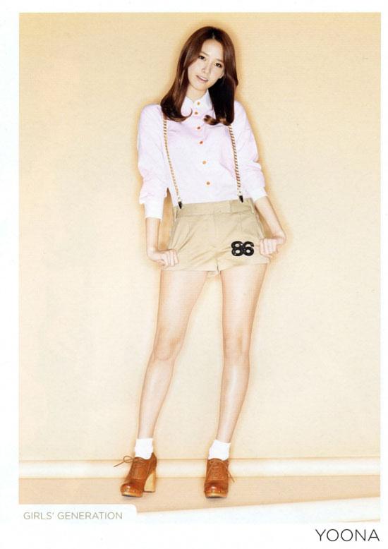 SNSD Yoona Japanese Gee
