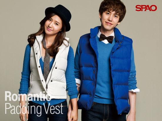 SNSD Yuri and Suju Kyuhyun SPAO wallpaper