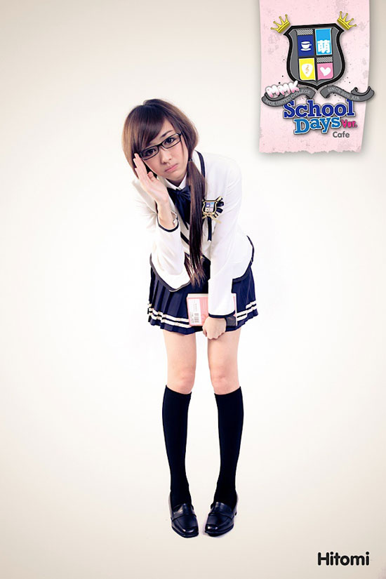 School girl cafe maid Hitomi at AFA X