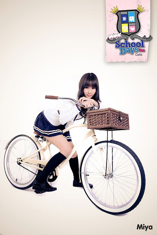School girl cafe maid Miya at AFA X
