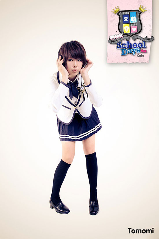 School girl cafe maid Tomomi at AFA X