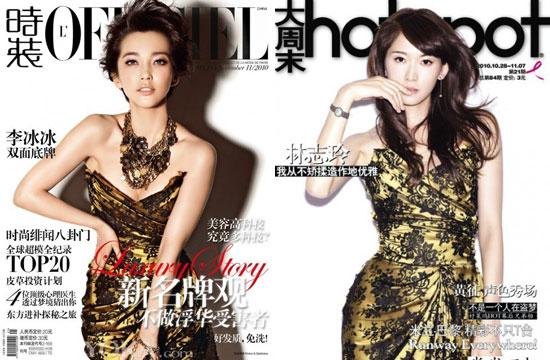 Li Bingbing and Lin Chiling in Dolce Gabbana