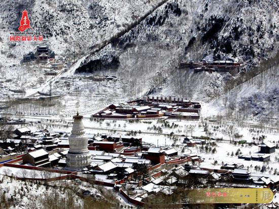 China Mount Wutai photography