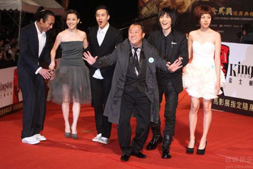Eric Tsang at Golden Horse Awards 2010 red carpet
