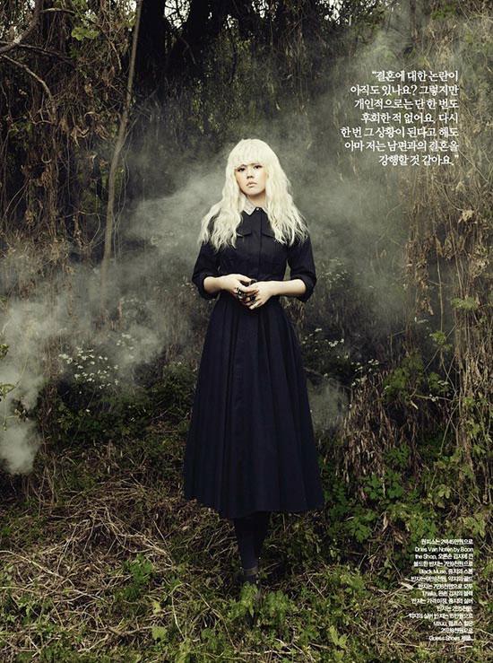 Han Ga-in Harpers Bazaar Korea