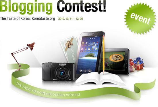 Taste of Korea blogging contest
