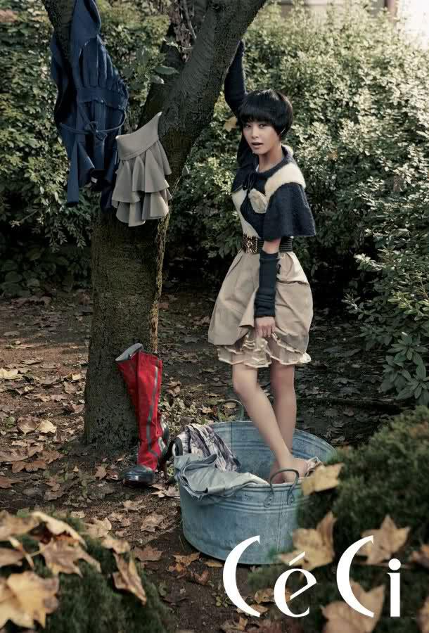 Lee Young Ah Korean CeCi Magazine