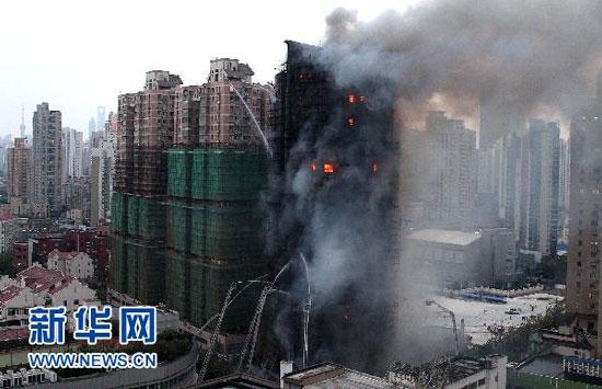 Shanghai high rise apartment fire
