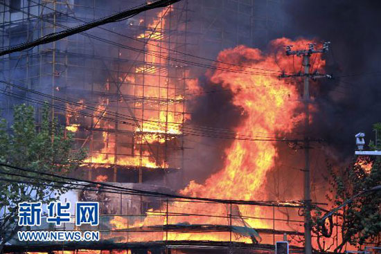 Shanghai high rise apartment blaze