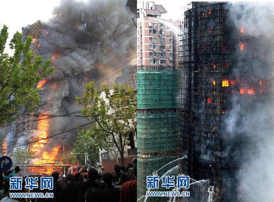 Shanghai high rise apartment inferno