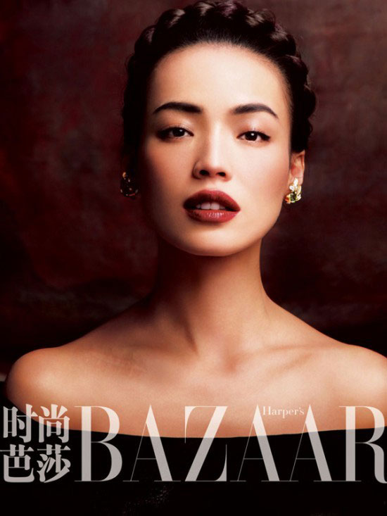 Shu Qi on Harpers Bazaar China