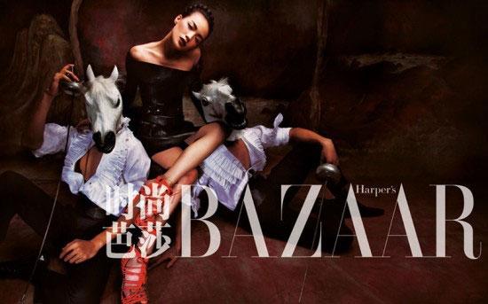 Shu Qi on Harpers Bazaar China