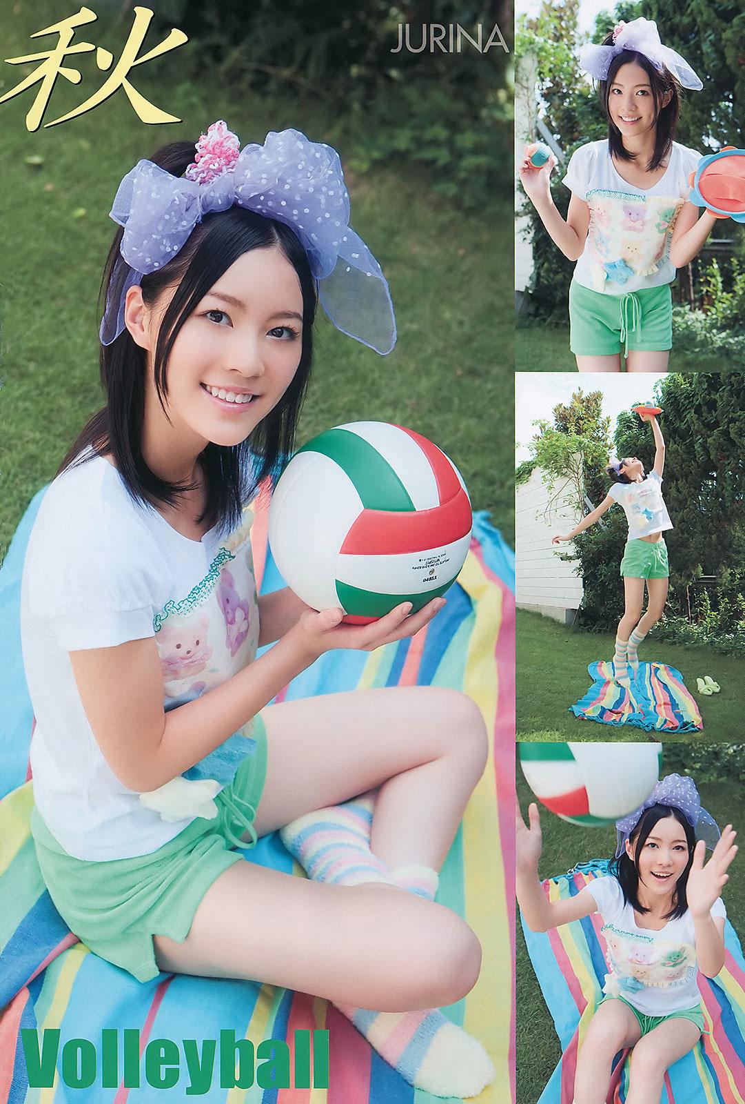SKE48 Jurina Matsui Japanese Young Animal magazine