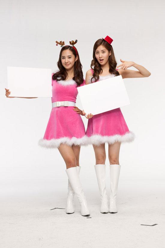 SNSD Yuri and Seohyun Samsung China Christmas