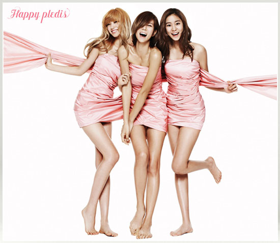 After School Happy Pledis album