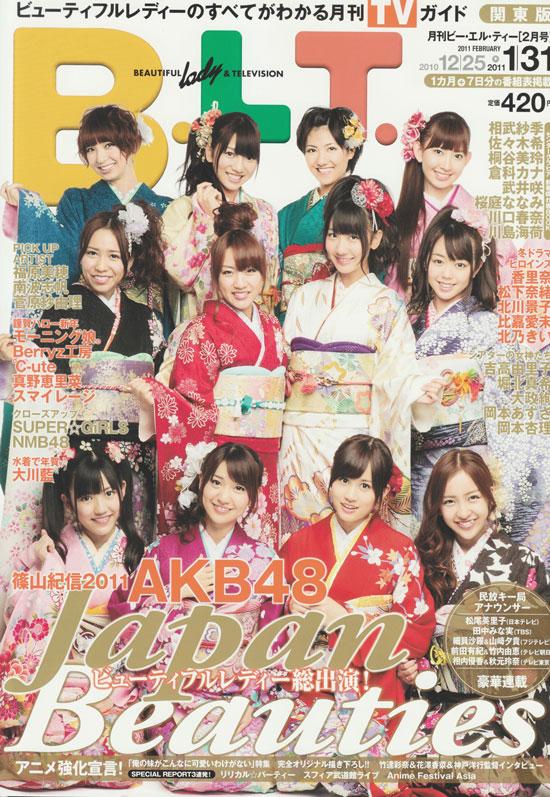 AKB48 members in kimono on BLT magazine