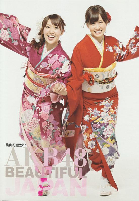 AKB48 Atsuko Maeda and Yuko Oshima in kimono