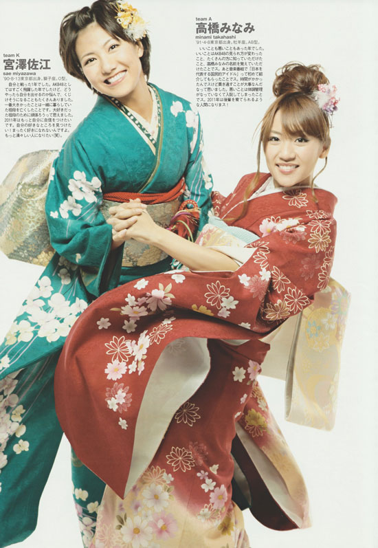 AKB48 Sae Miyazawa and Minami Takahashi in kimono