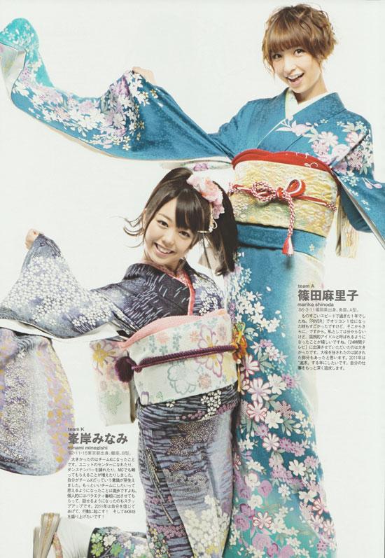 AKB48 Maruko Shinoda and Minami Minegishi in kimono