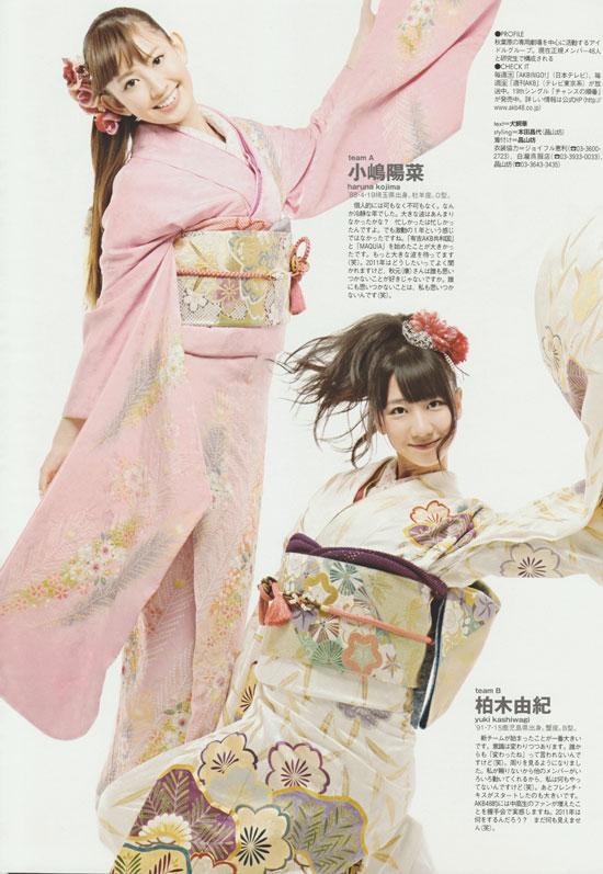 AKB48 Haruna Kojima and Yuki Kashiwagi in kimono