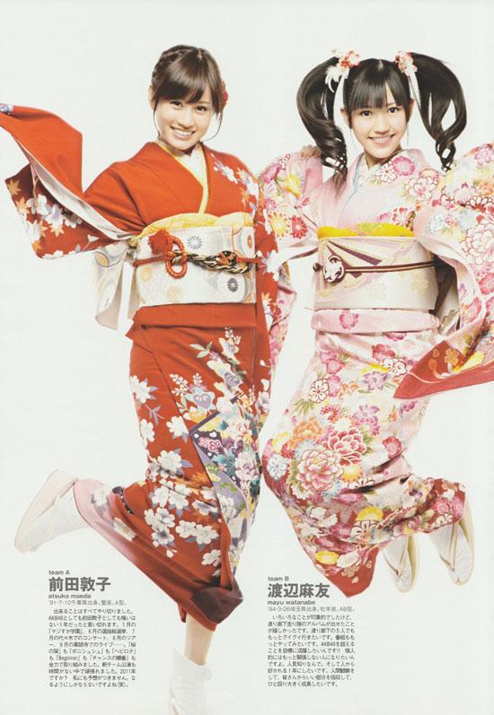 AKB48 Atsuko Maeda and Mayu Watanabe in kimono