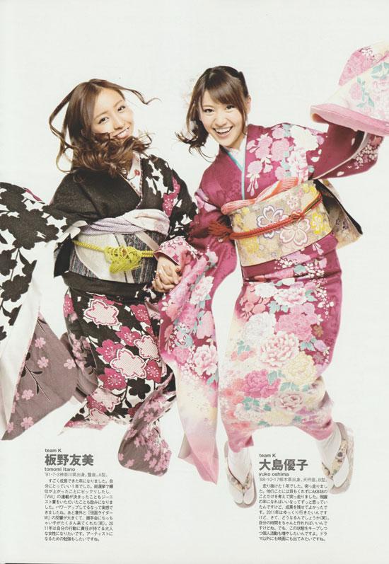 AKB48 Yuko Oshima and Tomomi Itano in kimono