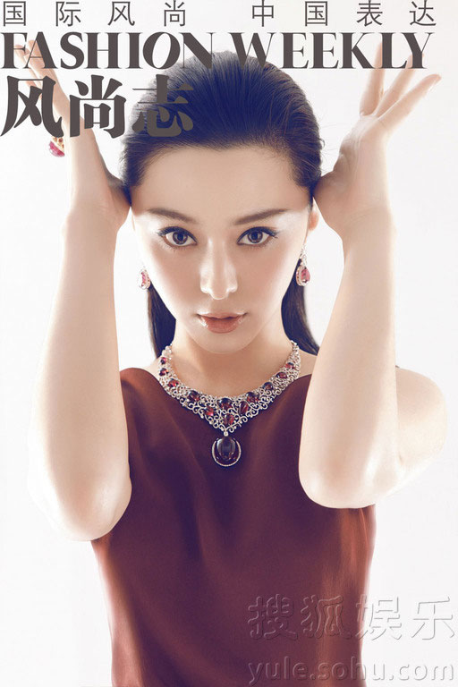 Fan Bingbing on Fashion Weekly magazine
