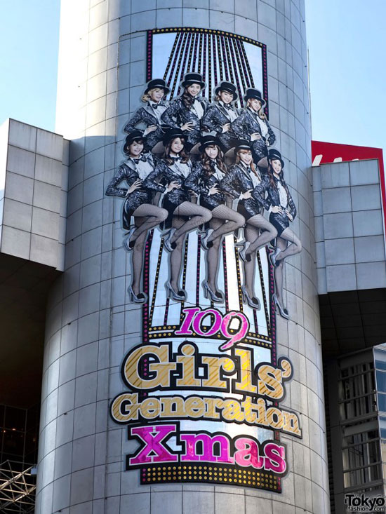 Girls Generation Xmas at Shibuya 109