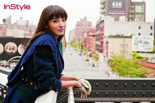 Han Chae-young Instyle in New York