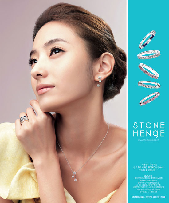 Han Chae-young and Stone Henge Jewellery