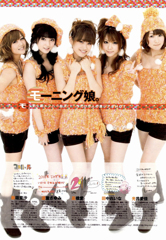Morning Musume Japanese BLT Magazine
