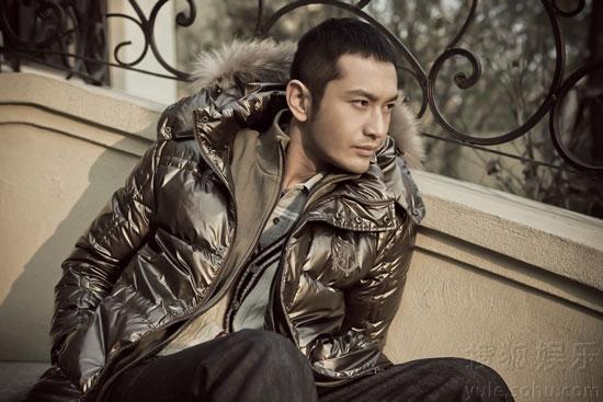 Huang Xiaoming for Diadora