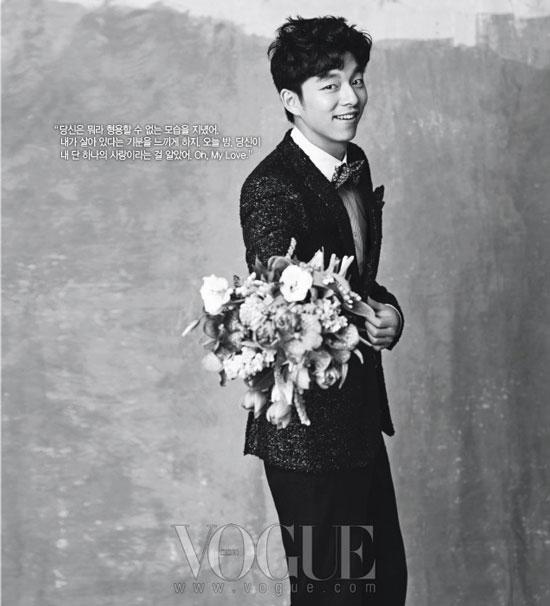 Gong Yoo on Vogue Korea