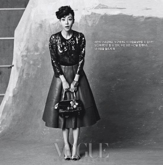 Im Soo-jung on Vogue Korea