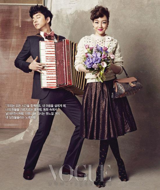 Gong Yoo and Im Soo-jung on Vogue Korea