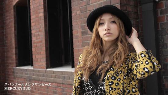 Maki Goto Gloria footprints fashion