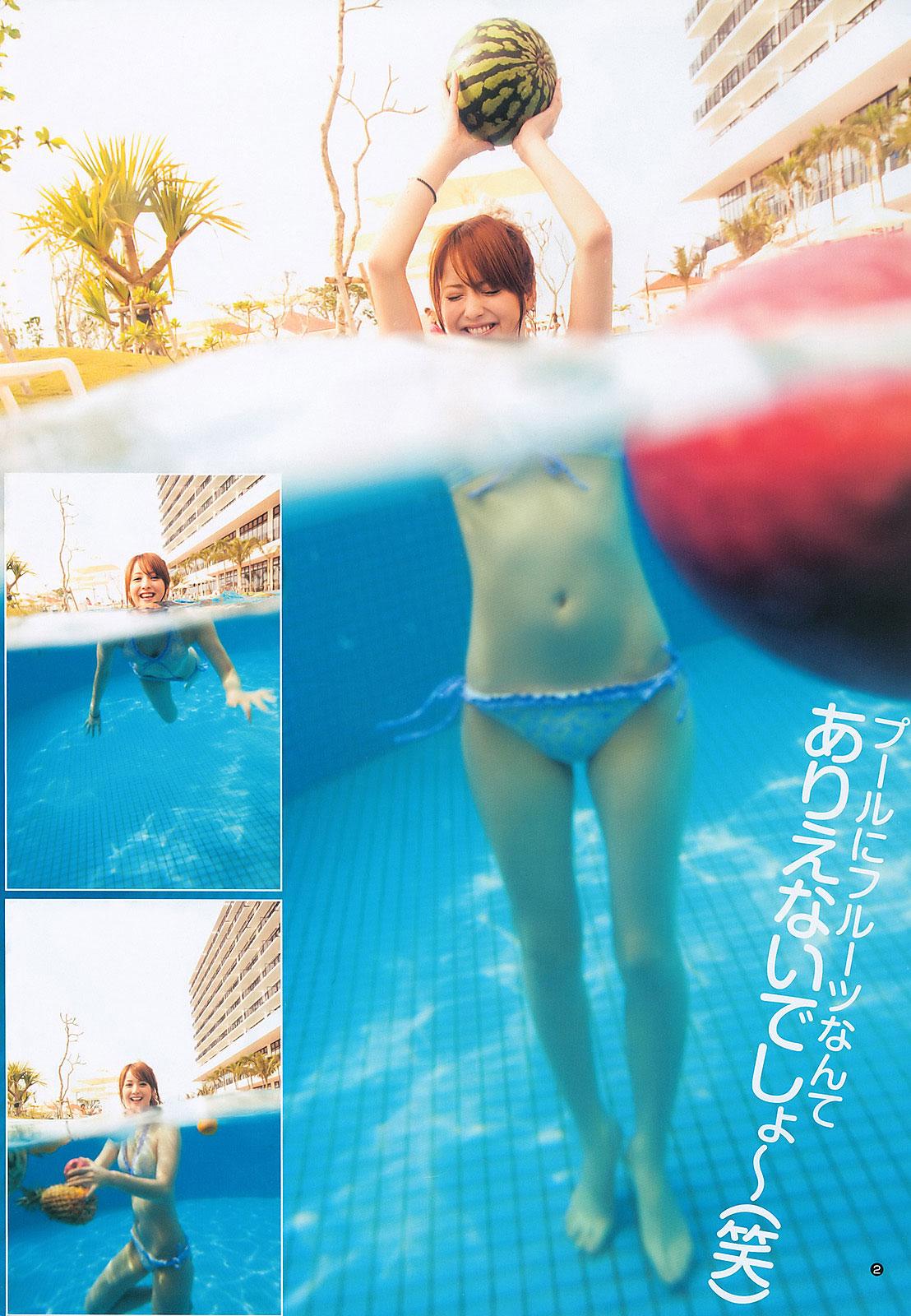 Nozomi Sasaki bikini photo book