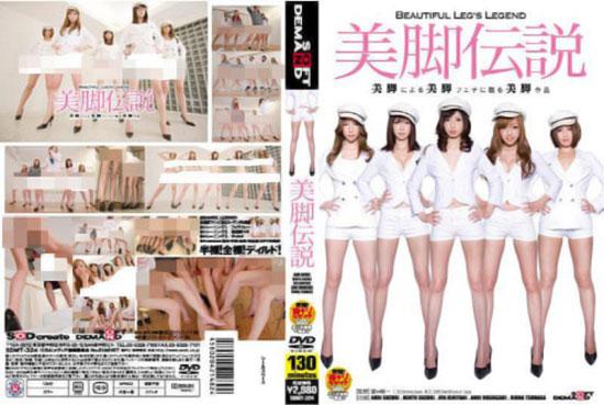 Girls Generation Japanese AV
