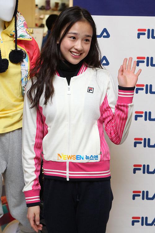 Son Yeon-jae FILA fan-signing event