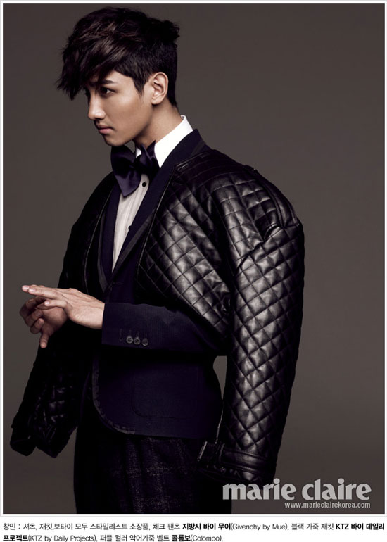TVXQ Changmin Marie Claire