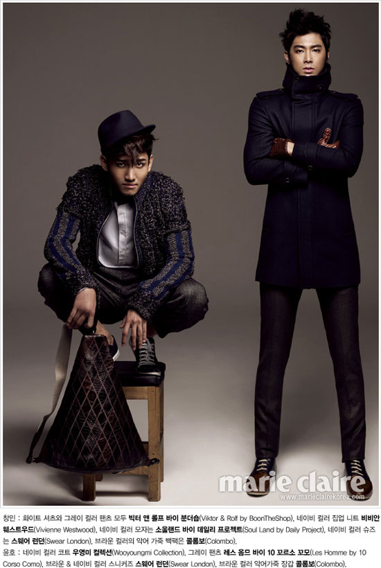 TVXQ U-know and Changmin on Marie Claire