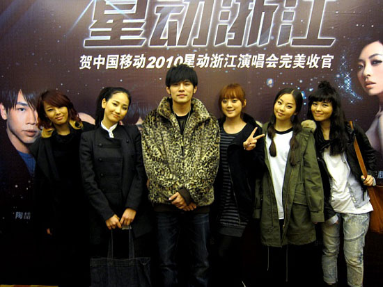 Wonder Girls and Jay Chou in China