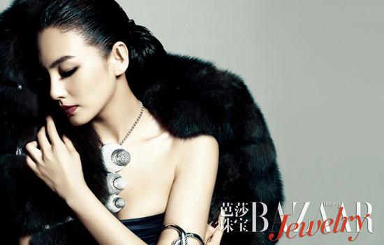 Kitty Zhang Yuqi on Harpers Bazaar magazine