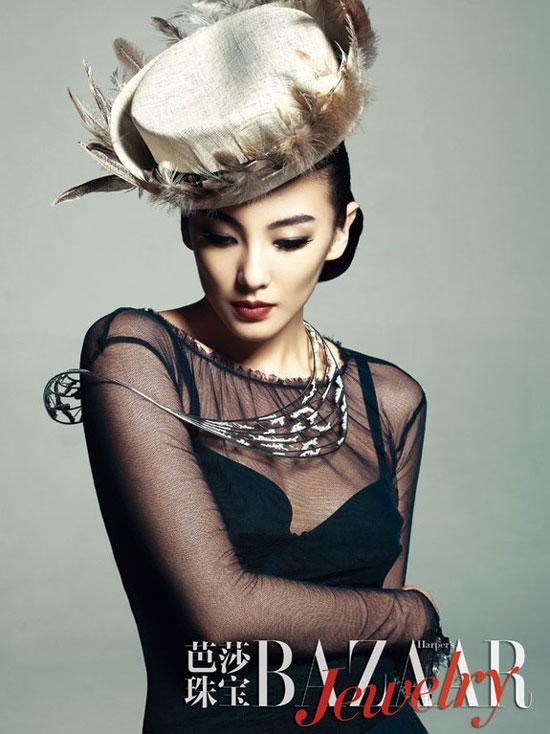 Zhang Yuqi Harpers Bazaar magazine