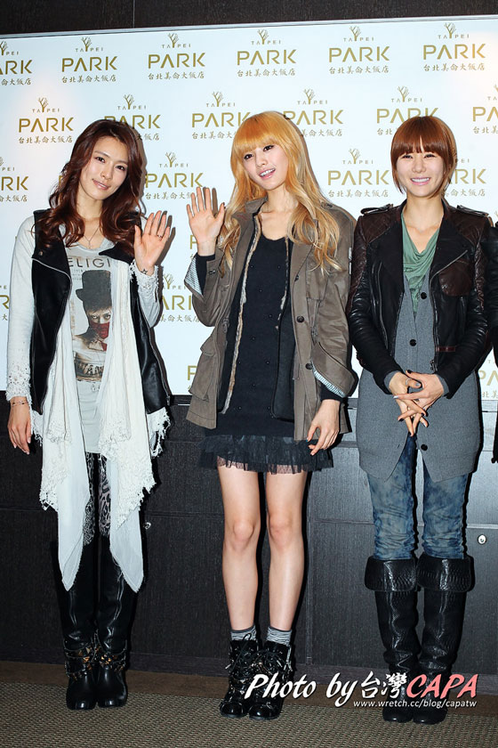 After School in Taiwan