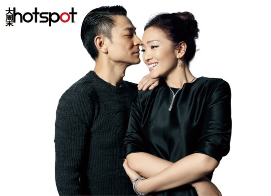 Andy Lau and Gong Li on Hotspot magazine