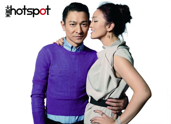 Andy Lau and Gong Li on Hotspot magazine