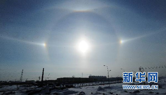 Sun dog in China