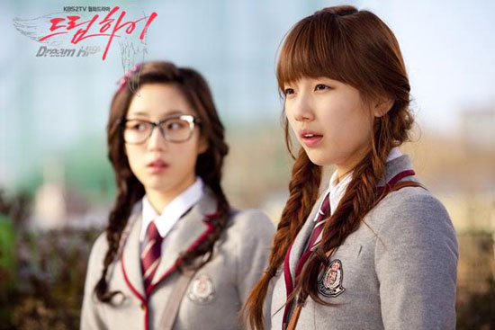 Korean drama series Dream High