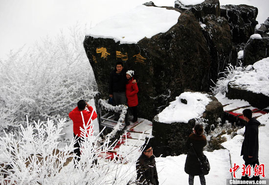 Mount Emei in snow, Sichuan, China